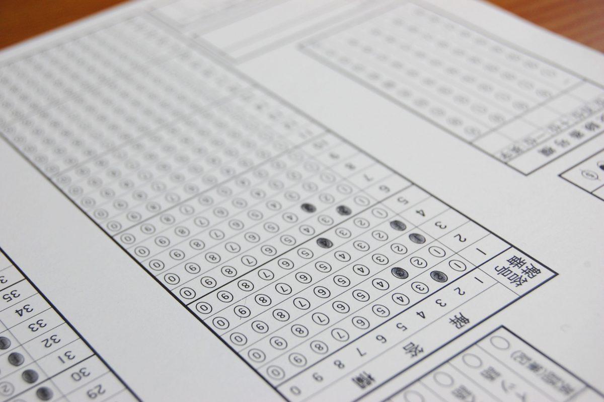 延期 公認 心理 師 試験